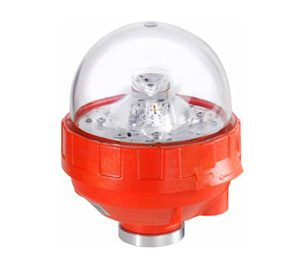 FAA Dual Obstruction Light